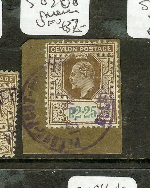 CEYLON  ((P1701B) KE  2.25R  SG288  VFU  ON PIECE