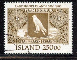 Iceland # 627, Used. CV $ 8.50
