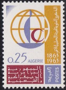 Algeria 313 MNH (1963)