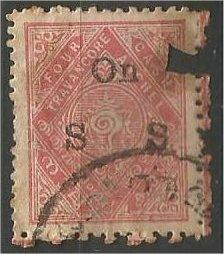 TRAVANCORE, INDIA, 1918, 4ca, Overprinted, Scott O5  Damaged