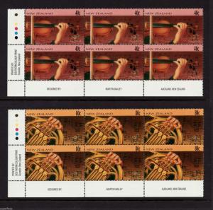 Scarce corner blocks 1996 New Zealand Symphony Orchestra stamps #1372 1373 MNH