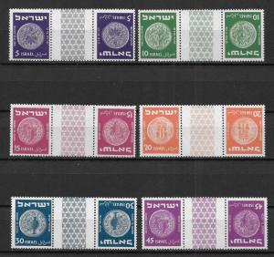Israel, 39a-42a, 56a, 59a, Coins Type Gutter Pairs, **MNH** (LL2019)