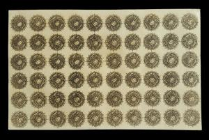 AFGHANISTAN 1873 TIGER'S HEAD 1sh  Sc# 11 complete SHEET of 60 -Showpiece & RARE