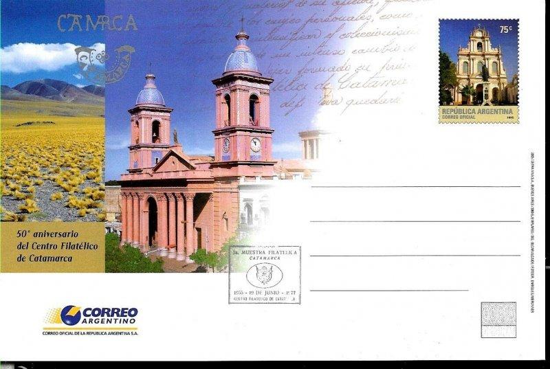 PS-170 ARGENTINA 2005 P STATIONARY CATAMARCA PHILATELIC CLUB UNUSED
