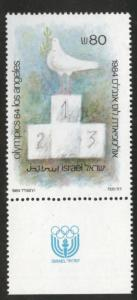 ISRAEL Scott 883 MNH**  1983 Olympic stamp with tab