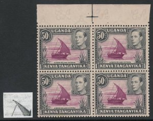 KUT SG 144a, MNH block of 4, Rope Not Joined to Sail variety (SG £425)
