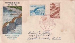 1953, Japan: 10 & 24 Yen, Kintai Bridge, FDC (41453)