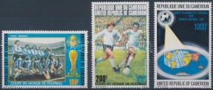 Camerooon stamp Football World Cup set MNH 1978 Mi 885-887 WS143615