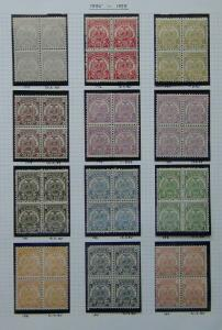 Transvaal 1885-1893 set to 10s in blocks x 4 MNH SG175 SG183 Cat £385+
