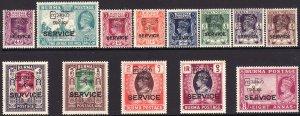 1947 Burma KGVI Official complete set MNH Sc# O43 / O55 CV $200.00