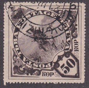 Tannu Tuva # 60, Mounted Hunters, Used, 1/3 Cat.