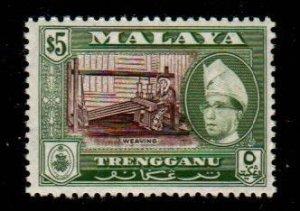 Malaya - Trengganu #85a  MNH  Scott $32.50
