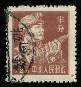 China, 1955-1957, Workers, SC #273 (Т-6077)
