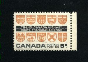 Canada  400  -1 used VF PD 1962