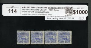 UNITED STATES 3c  TRAIN  SCOTT#114 STRIP OF FOUR  MINT HINGED