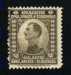 Yugoslavia #1   Mint 1921 PD