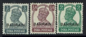 Bahrain SG# 38 - 40 - Mint Lightly Hinged (Tone Dot on 40) - Lot 012217