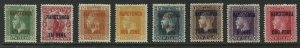 Cook Islands KGV 1919 various overprinted values to 6d mint o.g. hinged