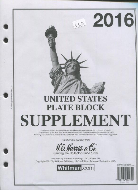 2016 United States Plate Block Supplement Stamp Collector Pages by HE Harris