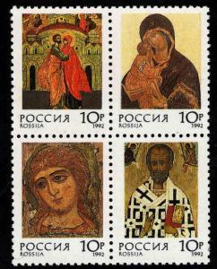 Russia Scott 6106a  MNH** 1992 block
