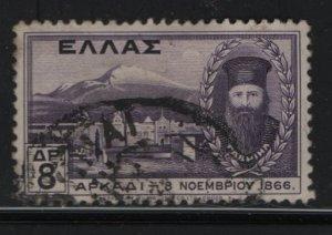 GREECE, 363, USED, 1930, MONASTERY TYPE