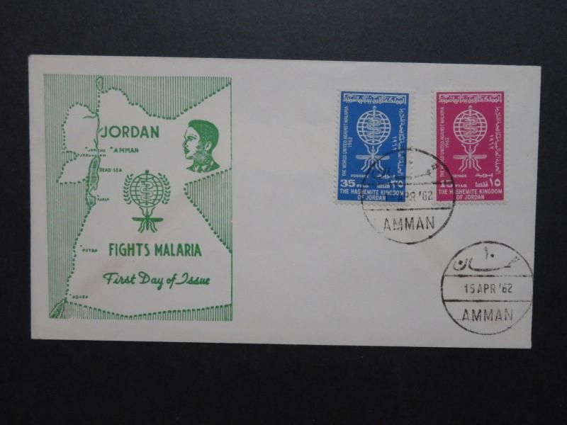 Afghanistan 1962 Series FDC - Z8716