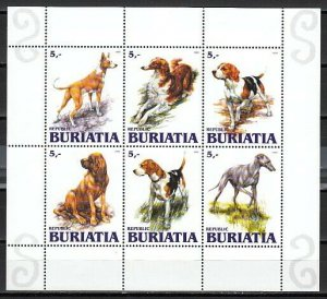 Buriatia, 1999 Russian Local. Photos of Dogs sheet of 6