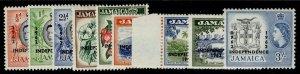 JAMAICA QEII SG205-213, complete set, NH MINT.