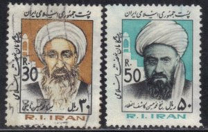 IRAN  SC# 2134-35 **USED** 30r,50r 1983-84    SEE SCAN