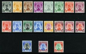 TRENGGANU MALAYSIA 1949-55 Sultan Ismail Set (ex. 3c & $5) SG 67 to SG 86 MINT