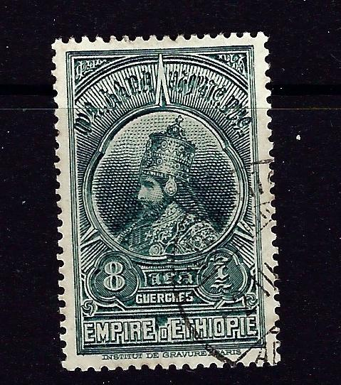 Ethiopia 238 Used 1931 issue