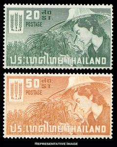 Thailand Scott 392-393 Mint never hinged.