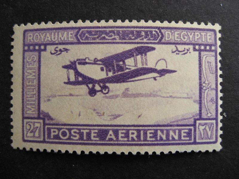 EGYPT Sc C1 MH nice airmail stamp, check it out!