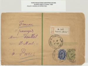 RUSSIA 1904 RARE 2k WRAPPER (Mi S4B 177 x 442mm) REGISTERED,10k ADDED(SEE BELOW)