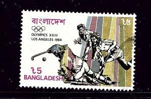 Bangladesh 254 Used 1984 Olympics