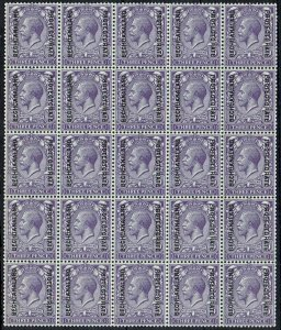 BECHUANALAND 1913 KGV 3D MNH ** BLOCK WMK SIMPLE CYPHER