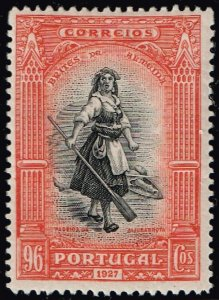 PORTUGAL STAMP 1927 Liberation Issue MH/OG STAMP 96C