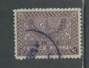 Saudi Arabia 170  Used cgs (1)