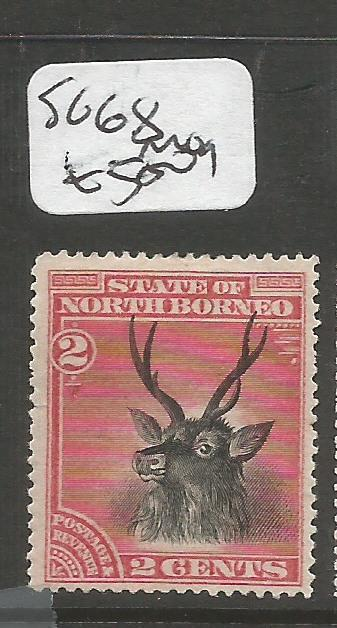 North Borneo SG 68 Deer MOG (7cls)