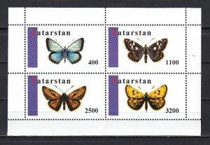 Tatarstan, 127-130 Russian Local. Butterflies sheet of 4. ^