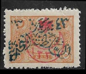 Saudi Arabia,  Nejdi admin. of  Hejaz SCN #1 mh 2017 SCV $30.00