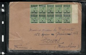 MOROCCO COVER (PP2912B) 1937  KGV 5C BL OF 8 COVER CASABLANCA TO FRANCE
