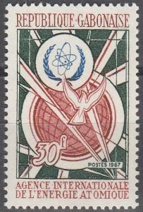 Gabon #216 MNH VF (SU1917)