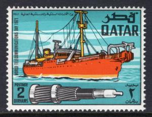 Qatar 245 MNH VF