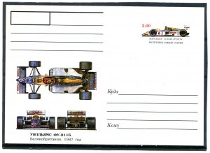 South Ossetia 1998 MOTOR RACING Classic Postcard VF
