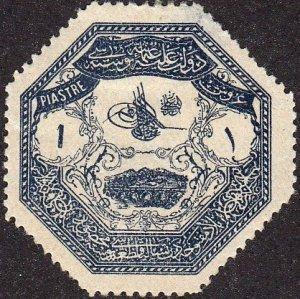Turkey #M3 Military Stamp, MNH.