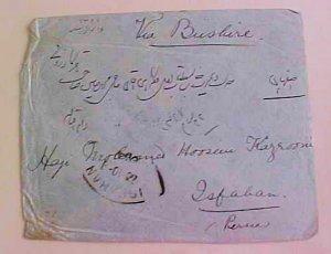 IRAN BOUCHIR B/S FROM BOMBAY 1909 B/S ISHAHAN