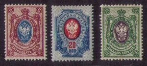 Russia Sc 62-64 MLH OG 15k/20k/25k Russian Imperial Empire Coat of Arms CV $110.