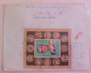 IRAN SHAH SHEETLET ON COVER TO USA
