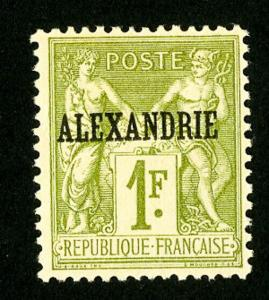 France Offices in Egypt Stamps # 14 Superb Unused Fresh Scott Value $82.50